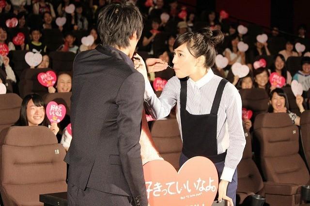「好きっていいなよ。」動員50万人間近 川口春奈&福士蒼汰、かき氷に舌鼓 - 画像6