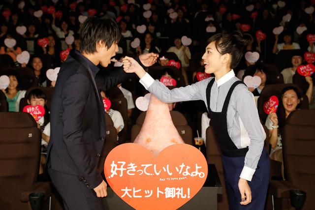 「好きっていいなよ。」動員50万人間近 川口春奈&福士蒼汰、かき氷に舌鼓