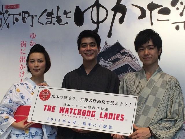 熊本が舞台! 日本×タイ共同でラブロマンス映画を製作