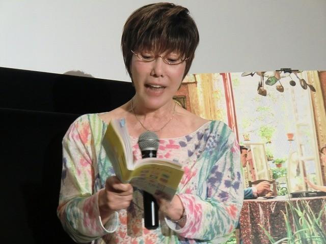 平野レミ、息子「トライセラ」和田唱は放任主義で育てたと告白 - 画像3