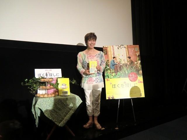 平野レミ、息子「トライセラ」和田唱は放任主義で育てたと告白 - 画像4