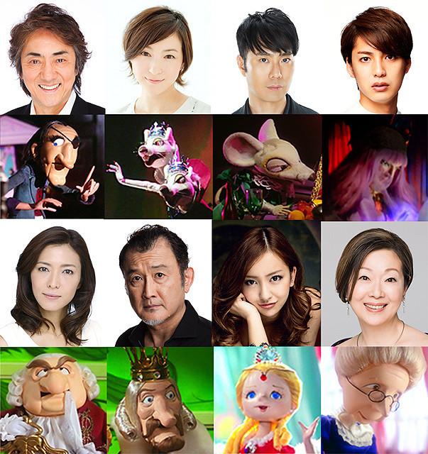 広末涼子、サンリオ製作「くるみ割り人形」で声優初挑戦 市村正親ら実力派ズラリ