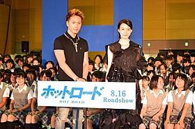 「ホットロード」に主演する能年玲奈&登坂広臣「ホットロード」