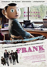 「FRANK フランク」新ビジュアル「FRANK フランク」