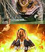 チャウ・シンチーが日本語で吠える!「西遊記 はじまりのはじまり」特報映像公開
