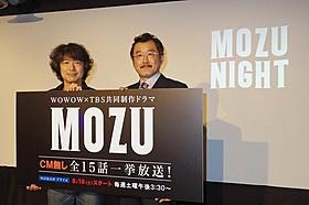 逢坂剛氏のハードボイルド小説をドラマ化「劇場版 MOZU」