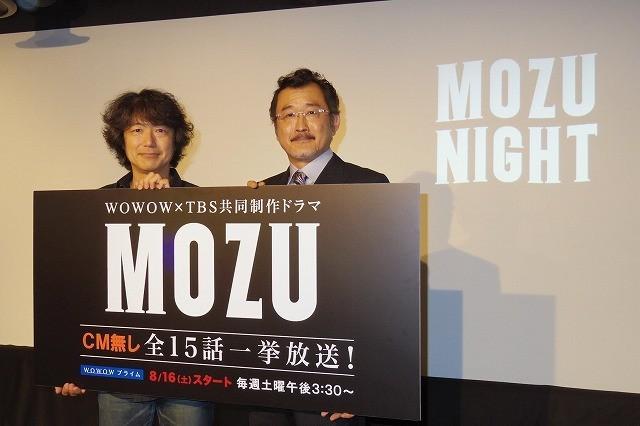 逢坂剛氏のハードボイルド小説をドラマ化