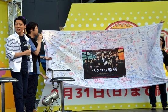 「ペテロの葬列」主演・小泉孝太郎と主題歌・近藤晃央が固い握手!