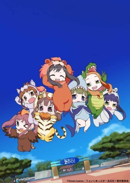 「Wake Up, Girls!」がアニマルに!? スピンオフアニメ製作決定!