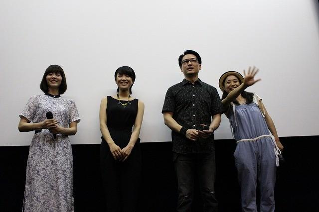 「FORMA」封切り!世界から熱視線の坂本あゆみ監督、感極まる