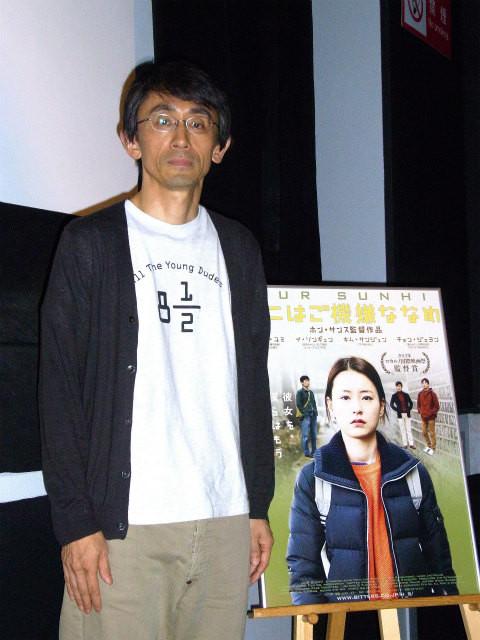 吉田大八監督、韓国の奇才ホン・サンスに感服!「まるで魔法」