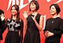 """宮沢りえ7年ぶり主演「紙の月」での""""見たことのない自分""""に原作者も太鼓判"""