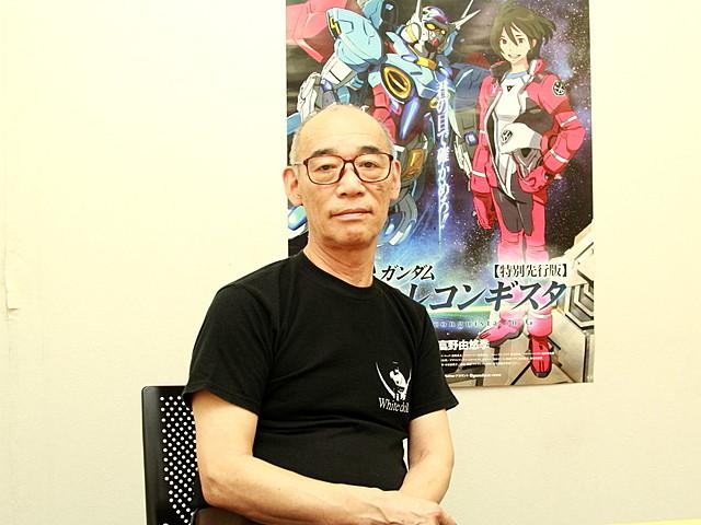 富野由悠季総監督が明かす「ガンダム Gのレコンギスタ」製作経緯と強い覚悟