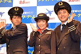 キャビンアテンダントの制服に身を包んだ 篠宮(左)、堀(中央)、高松(右)「フライト・ゲーム」
