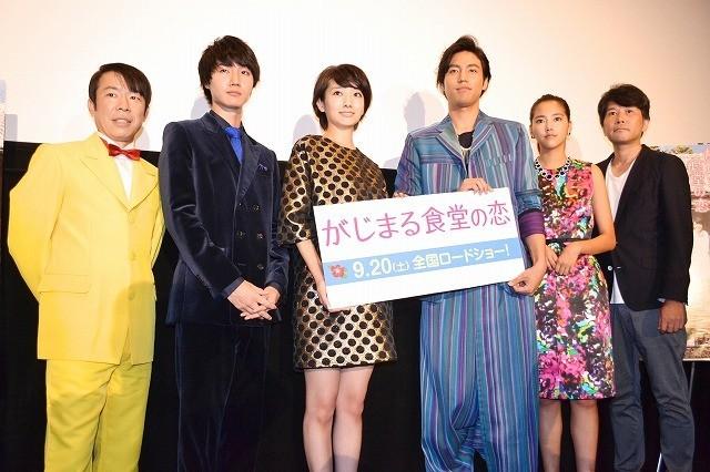 波瑠&小柳友ら「がじまる食堂の恋」が生まれた沖縄・名護に感謝