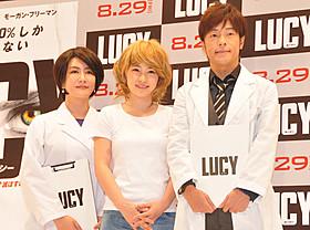 (左から)脳学者の中野信子氏、 ルーシーに扮した川栄、陣内智則「LUCY ルーシー」