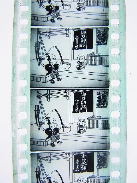 関東大震災記録映画、日本最古のアニメなどをフィルム上映「発掘された映画たち2014」開催