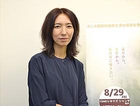 元女優のパン・ウンジン監督「マルティニークからの祈り」