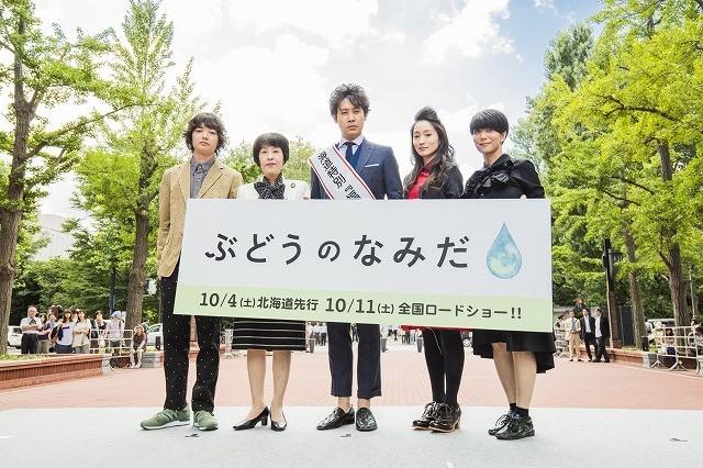 """大泉洋、北海道特別""""福""""知事に就任! 「ぶどうのなみだ」で経済効果を約束!?"""