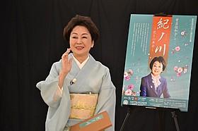 女優生活60周年、初の一人舞台に挑む司葉子「紀ノ川」