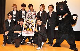 フォトセッションにも熊が飛び入り参加「カバディーン!!!!!!! 激突・怒黒高校篇」