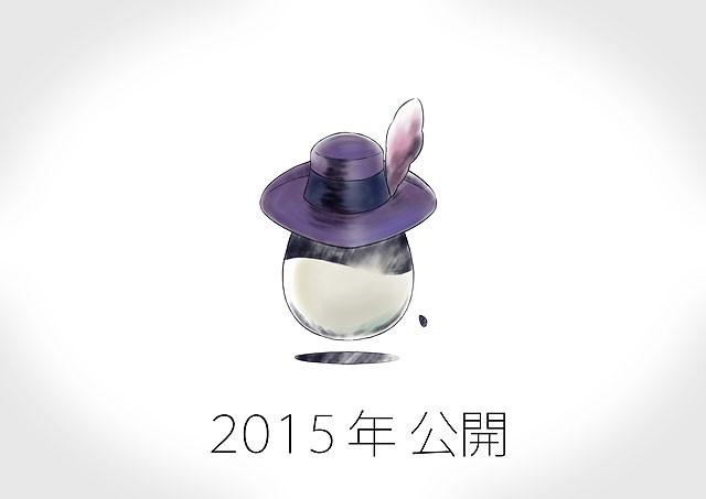 「あの花」製作チームが再結集 秩父市舞台の新作劇場アニメが2015年公開