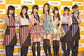 アイドルグループ「SKE48」
