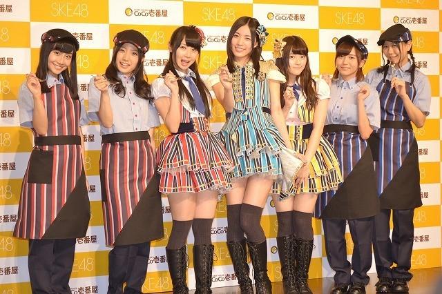 """SKE48がココイチとコラボ!""""推しメン""""ならぬ""""推しトッピン具""""対決"""