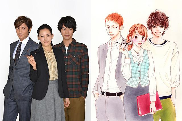 福士蒼汰「きょうは会社休みます。」で綾瀬はるかの恋人役!玉木宏も参戦