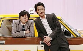 10月期の新ドラマ「素敵な選TAXI」で竹野内豊×バカリズムがタッグ「ロス:タイム:ライフ」
