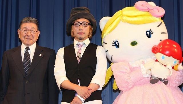 サンリオ・辻信太郎氏、増田セバスチャン、キティちゃん