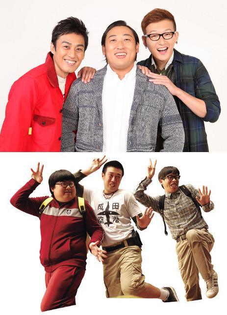ロバート「仲良し3人組の役嬉しい」台湾のオタク役で実写声優に初挑戦!