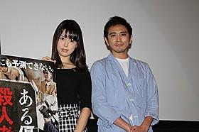 舞台挨拶に立った葵つかさと米村亮太朗「ある優しき殺人者の記録」
