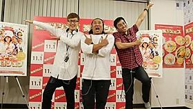 台湾のオタク3人組を演じたロバート「祝宴!シェフ」