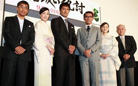 (左から)若松節朗監督、真飛聖、阿部寛、中井貴一、 広末涼子、浅田次郎氏