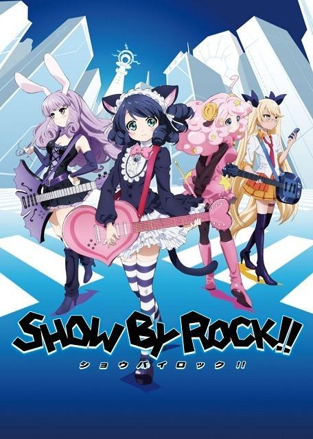 サンリオのリズムゲーム「SHOW BY ROCK!!」、2015年にTVアニメ化決定!