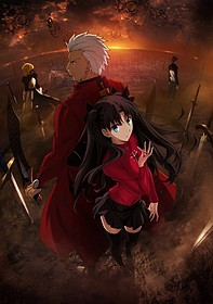 「Fate/stay night [Unlimited Blade Works]」キービジュアル「劇場版 Fate/stay night UNLIMITED BLADE WORKS」