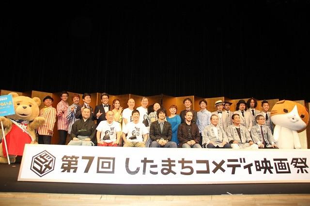 第7回「したコメ」開幕!特別コメディ栄誉賞は映画デビュー100周年の喜劇王チャップリン