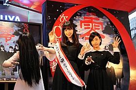 貞子と初対面を果たした中条あやみ、森川葵「劇場版 零 ゼロ」