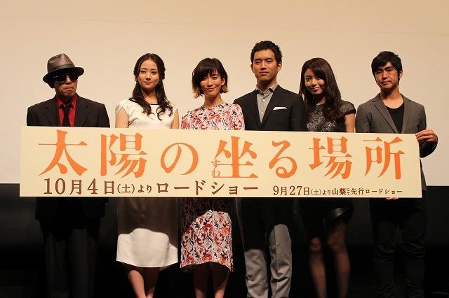 矢崎仁司監督、水川あさみらキャストを絶賛!「今の君たちを撮れば一級品になる」