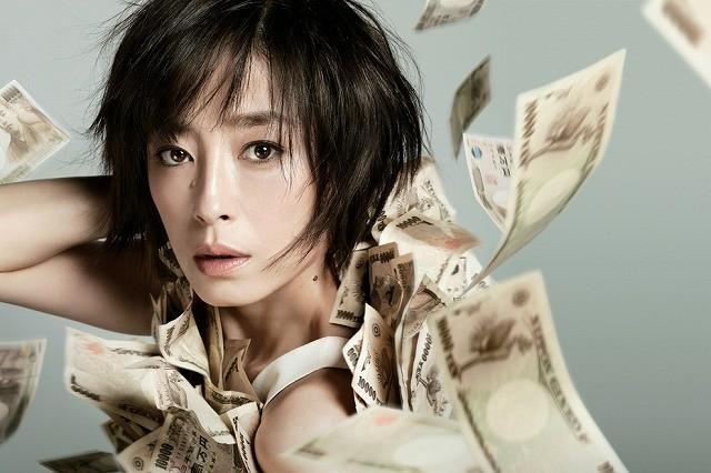 宮沢りえ主演「紙の月」が日本代表に!東京国際映画祭コンペ部門に出品決定