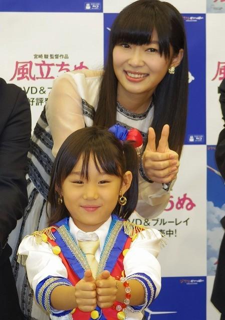 指原莉乃「ミニさしこ」に感激! 「風立ちぬ」フォトコンテスト授賞式