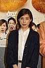 「昨夜のカレー、明日のパン」主演の仲里依紗、「食べることの大事さ」を痛感