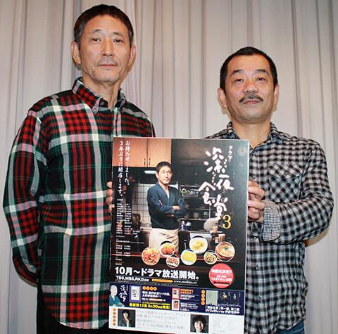 小林薫「深夜食堂」シリーズ3&映画化に「主役感はない」ながらも自信たっぷり