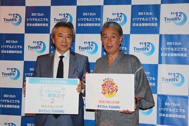 """高田純次、異色旅番組でも""""テキトー男""""ぶりは健在"""