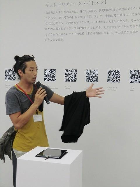 森山未來、東京都現代美術館で初のキュレーションプロジェクトを公開
