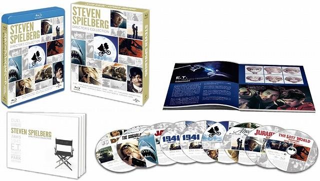 S・スピルバーグの8つの代表作を集めたブルーレイボックスが12月3日発売