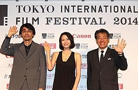 (左から) コンペ部門出品作「紙の月」吉田大八監督、 フェスティバル・ミューズを務める中谷美紀、 椎名保映画祭ディレクター・ジェネラル「紙の月」