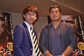 (左から)アクションに引き込まれたという小宮と高田「サボタージュ」