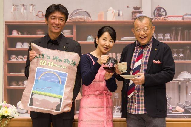 吉永小百合、笑福亭鶴瓶&ファン100人をコーヒーでおもてなし